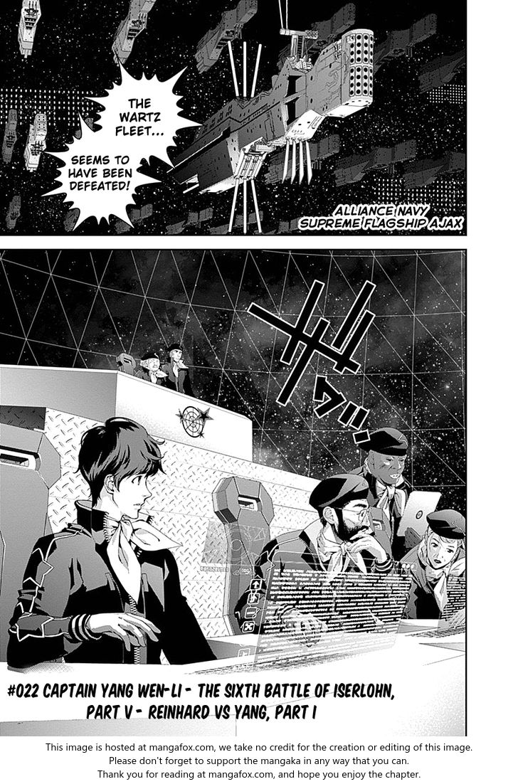 Ginga Eiyuu Densetsu (FUJISAKI Ryu) 22: Captain Yang Wen-Li - The Sixth Battle of Iserlohn, Part V - Reinhar... at MangaFox