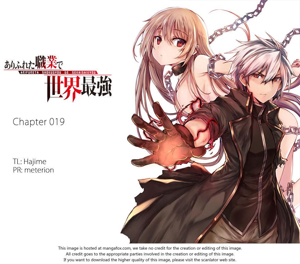 Arifureta Shokugyou de Sekai Saikyou 19: Departure at MangaFox