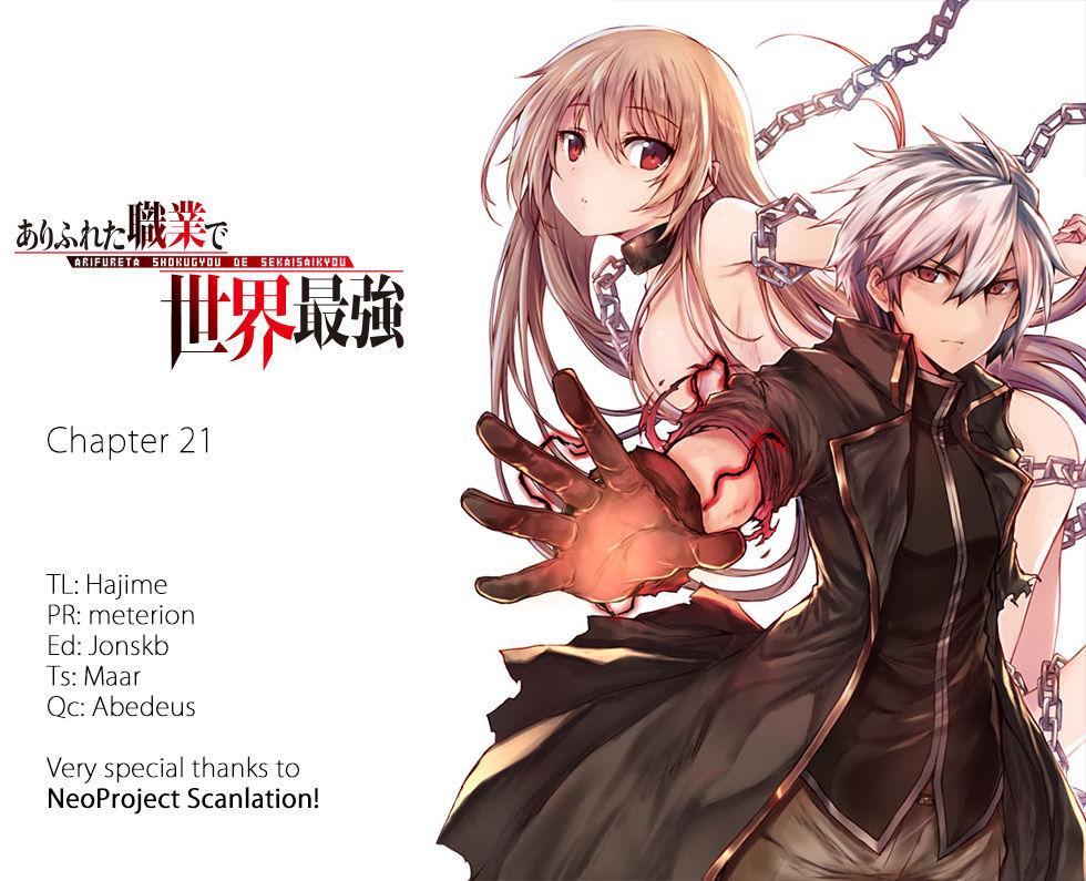 Arifureta Shokugyou de Sekai Saikyou 21: An exciting dungeon? at MangaFox