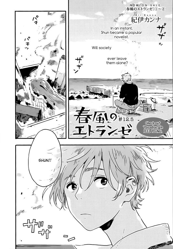 Harukaze no Etranger 12.5 at MangaFox