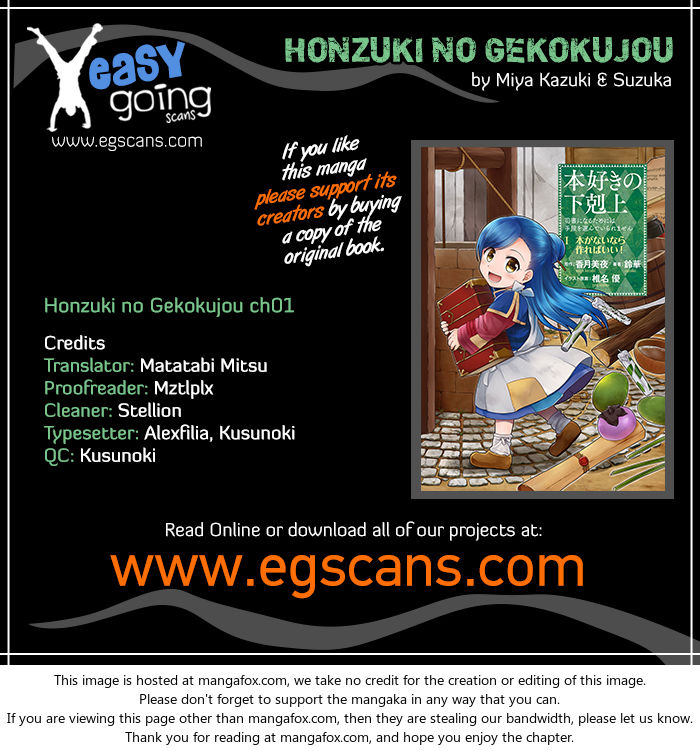 Honzuki no Gekokujou 1 at MangaFox
