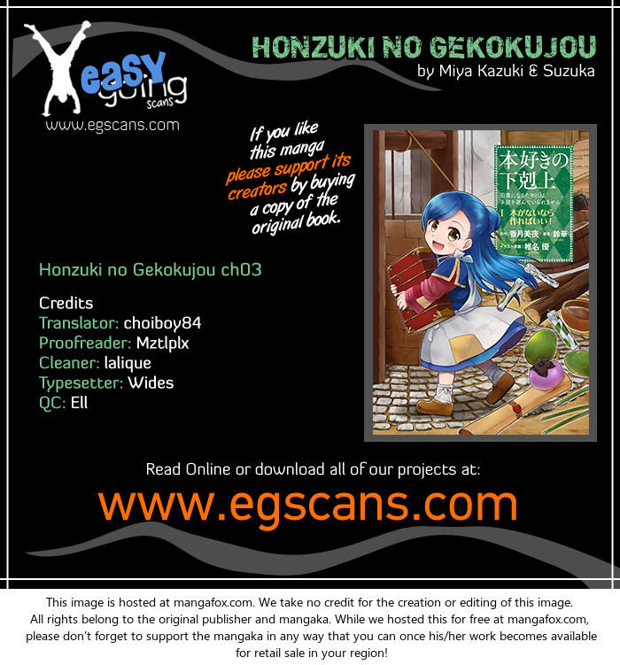 Honzuki no Gekokujou 3 at MangaFox