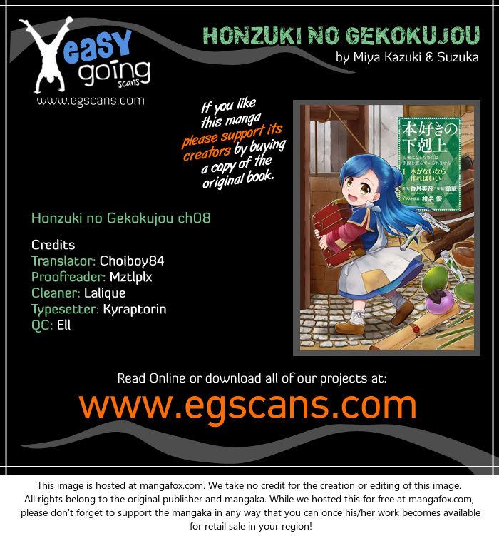 Honzuki no Gekokujou 8 at MangaFox