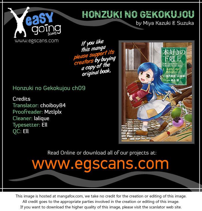 Honzuki no Gekokujou 9 at MangaFox