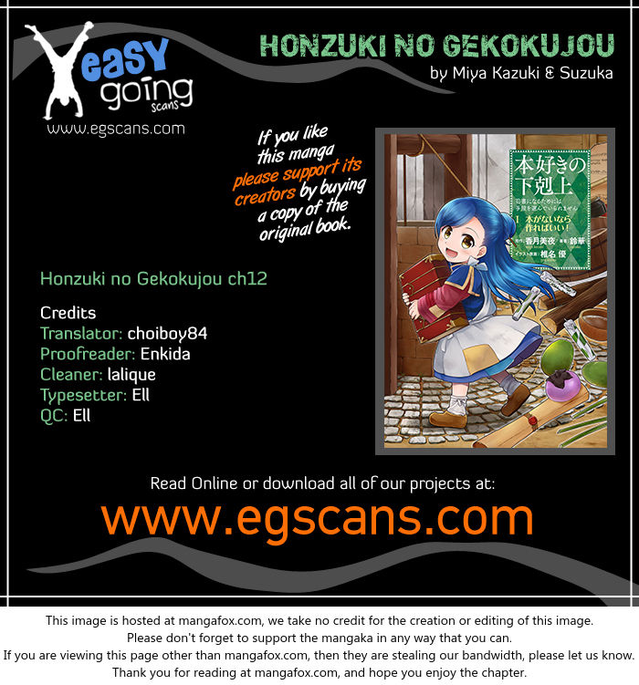 Honzuki no Gekokujou 12 at MangaFox