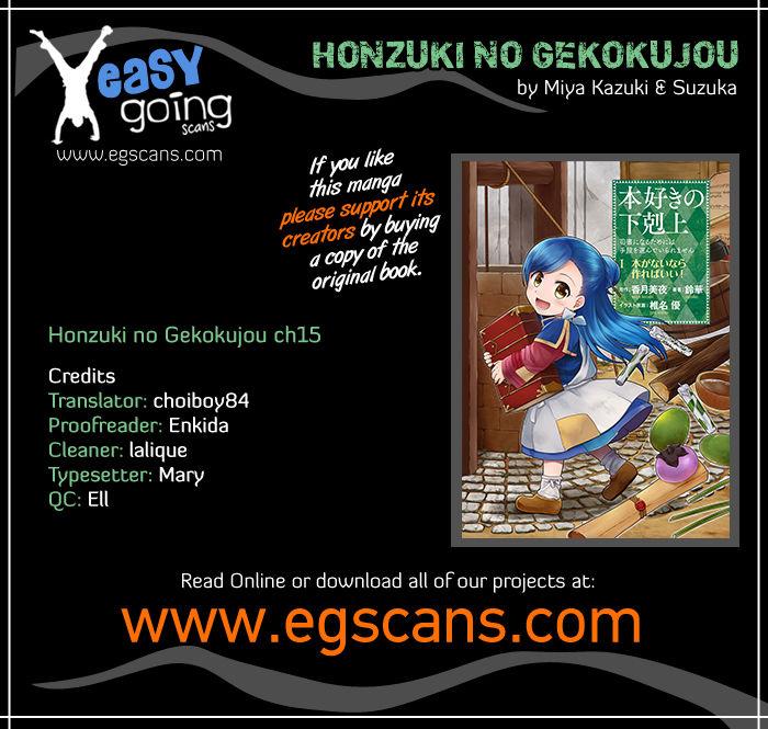 Honzuki no Gekokujou 15 at MangaFox