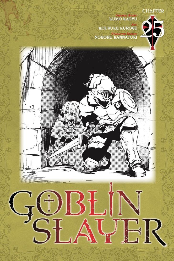 Goblin Slayer 25 at MangaFox