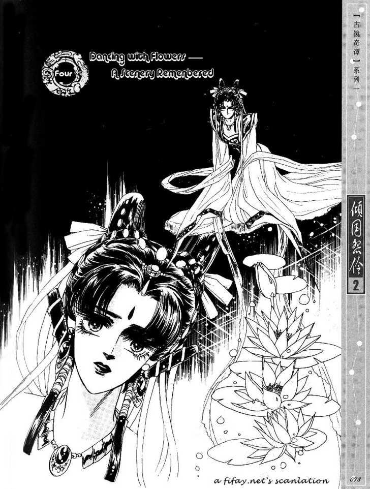 Melancholic Princess 9 at MangaFox.la