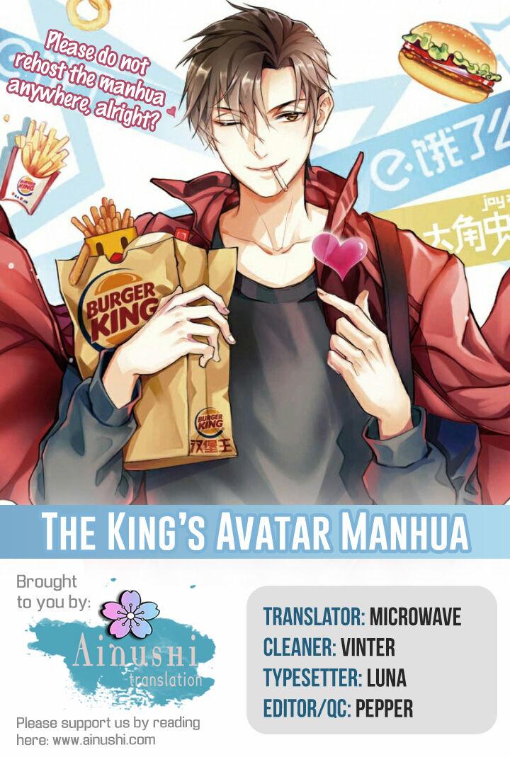Quan Zhi Gao Shou 57.1: Unspecialized Character VS Mage (1/3) at MangaFox