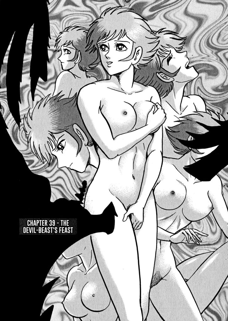 Devilman Saga 39 at MangaFox