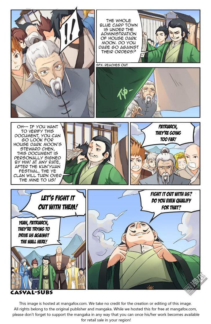 Star Martial God Technique 88: False Accusations at MangaFox