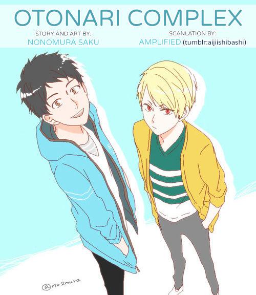 Otonari Complex 27: It's a Date!! ① at MangaFox