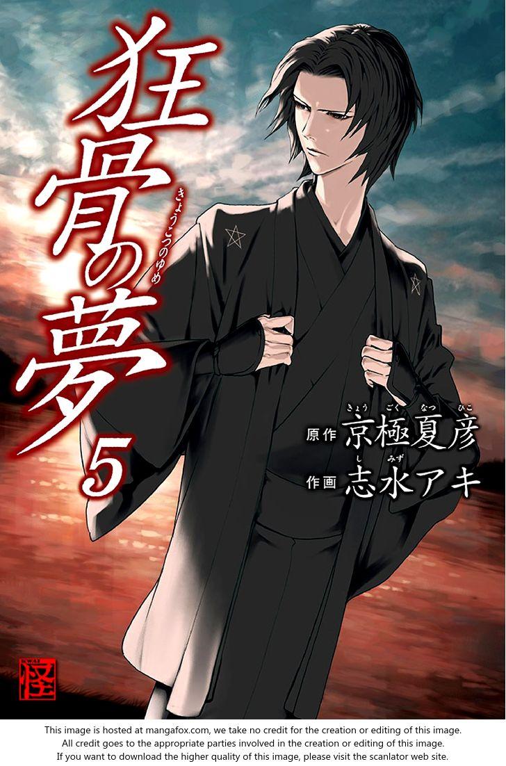 Kyoukotsu no Yume 9 at MangaFox