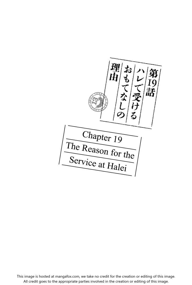 ACCA - 13-ku Kansatsuka 19: The Reason for the Service at Halei at MangaFox