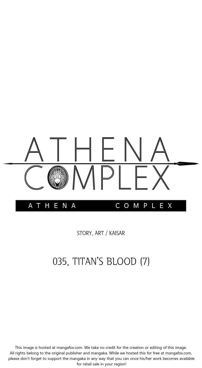 Athena Complex 36 at MangaFox.la