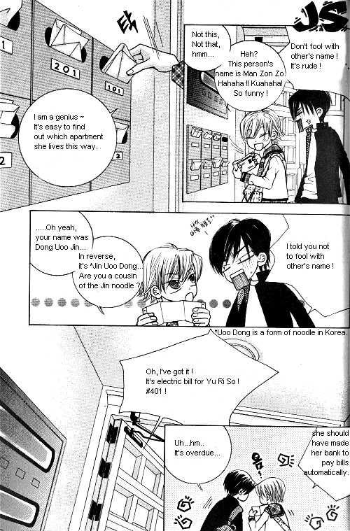 Manga utopia of homosexuality