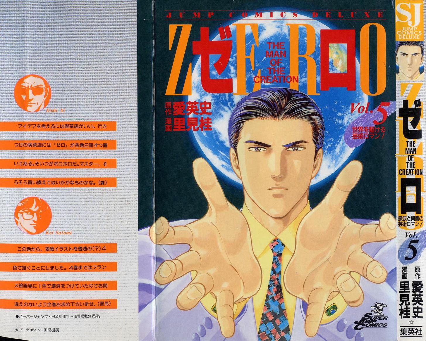 Zero - The Man of the Creation 26 at MangaFox