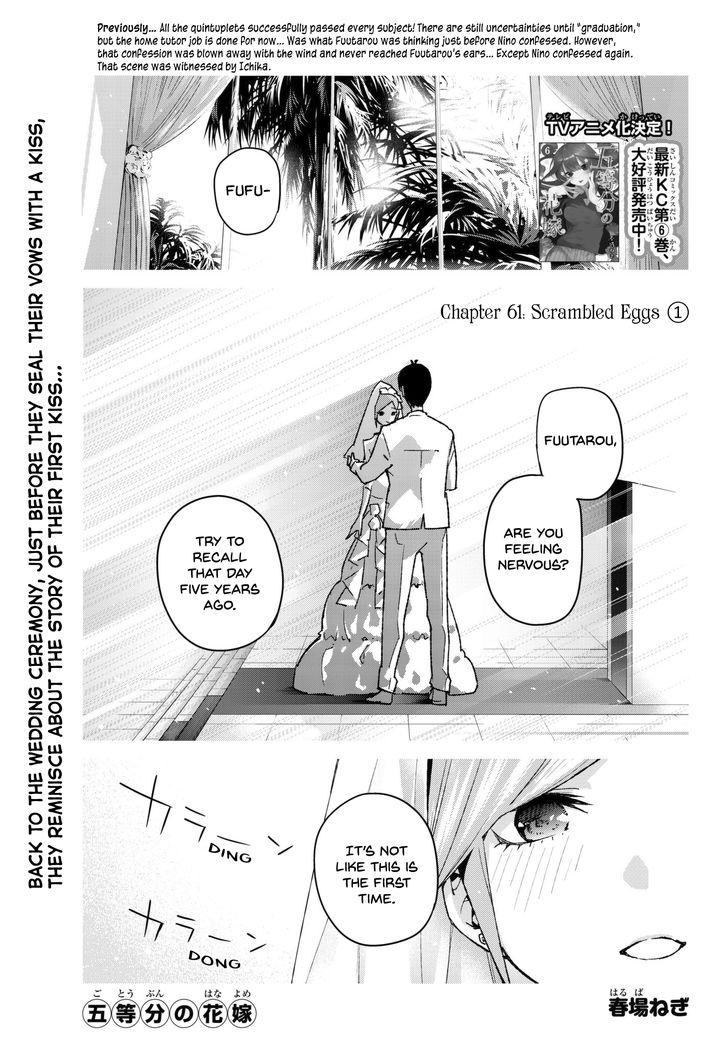 Go-Toubun no Hanayome 61: Scrambled Eggs ① at MangaFox