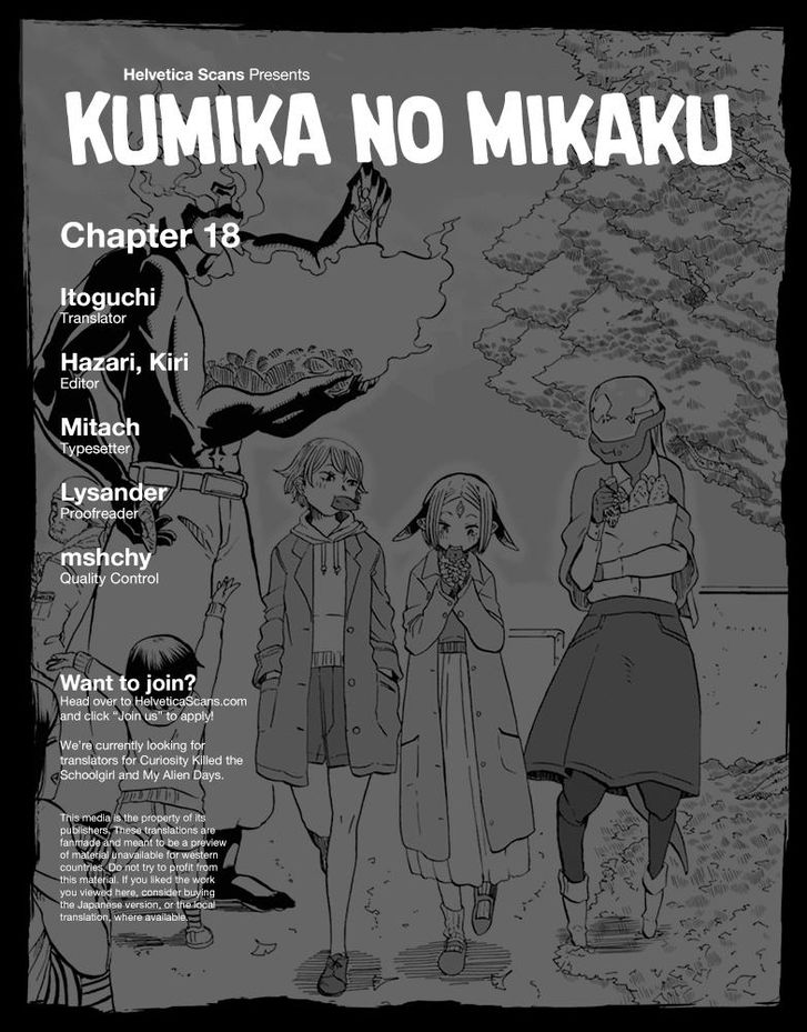 Kumika no Mikaku 18 at MangaFox