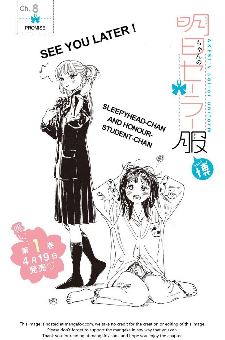 Akebi-chan no Sailor Fuku 8: Promise at MangaFox
