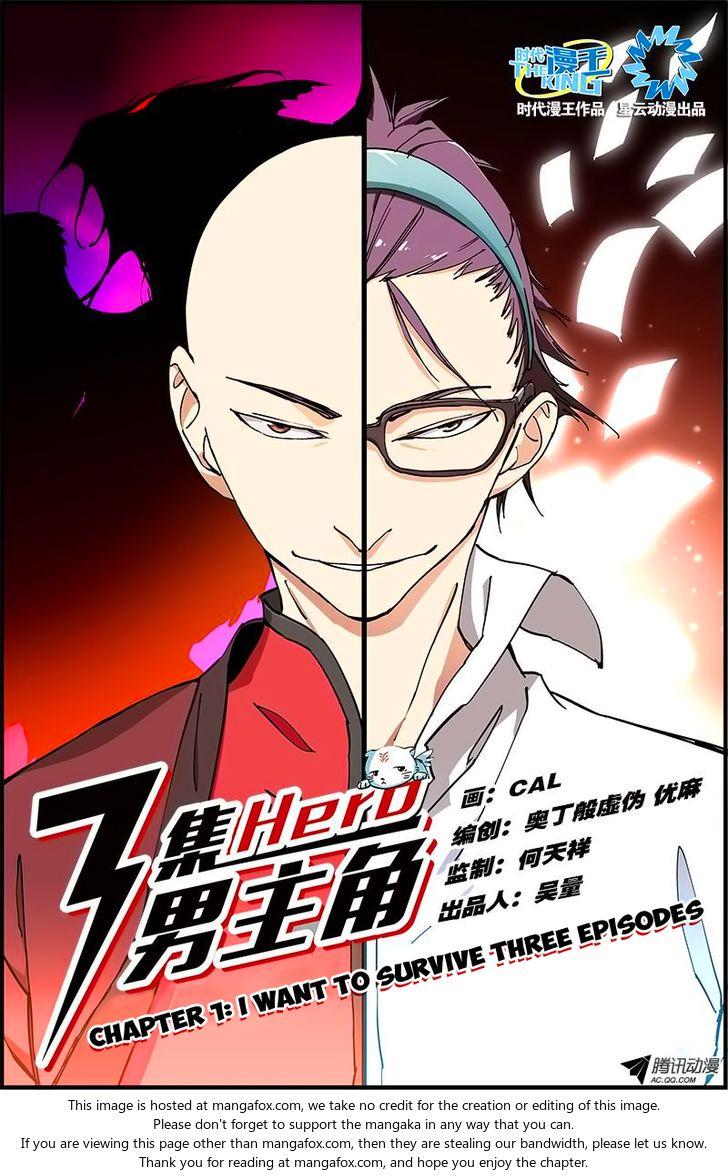 Three Episode Hero 1: I Want To Survive Three Episodes at MangaFox.la