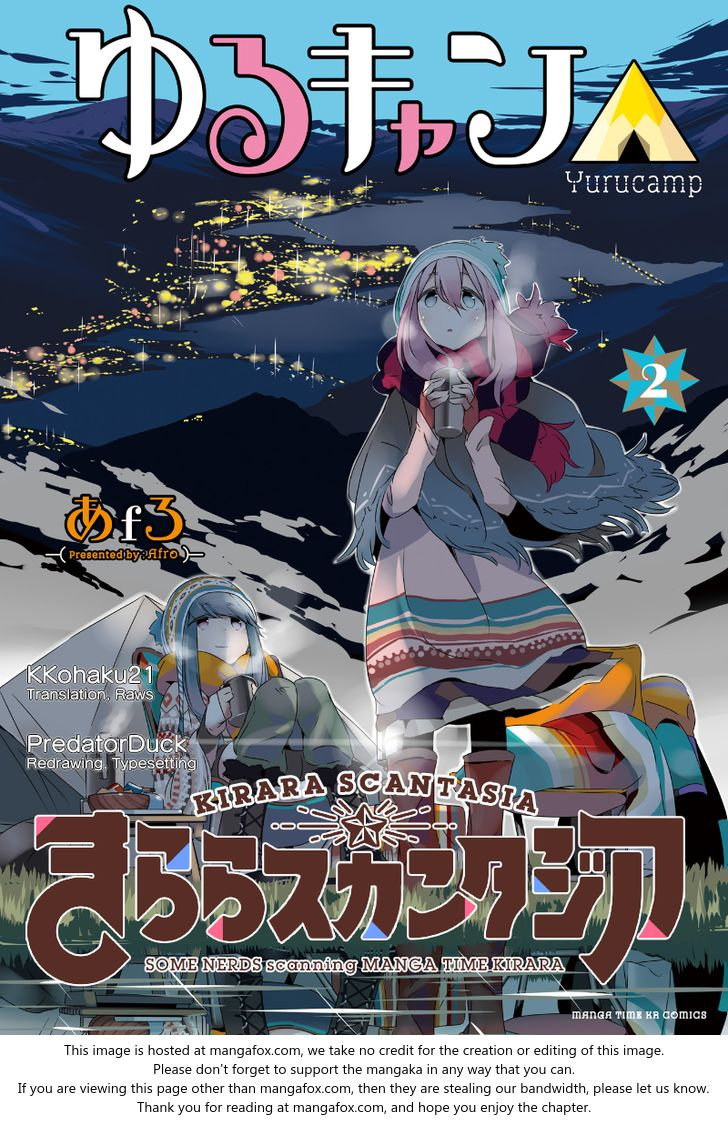 Yurucamp 13: Tests, and an introduction to fancy camping at MangaFox