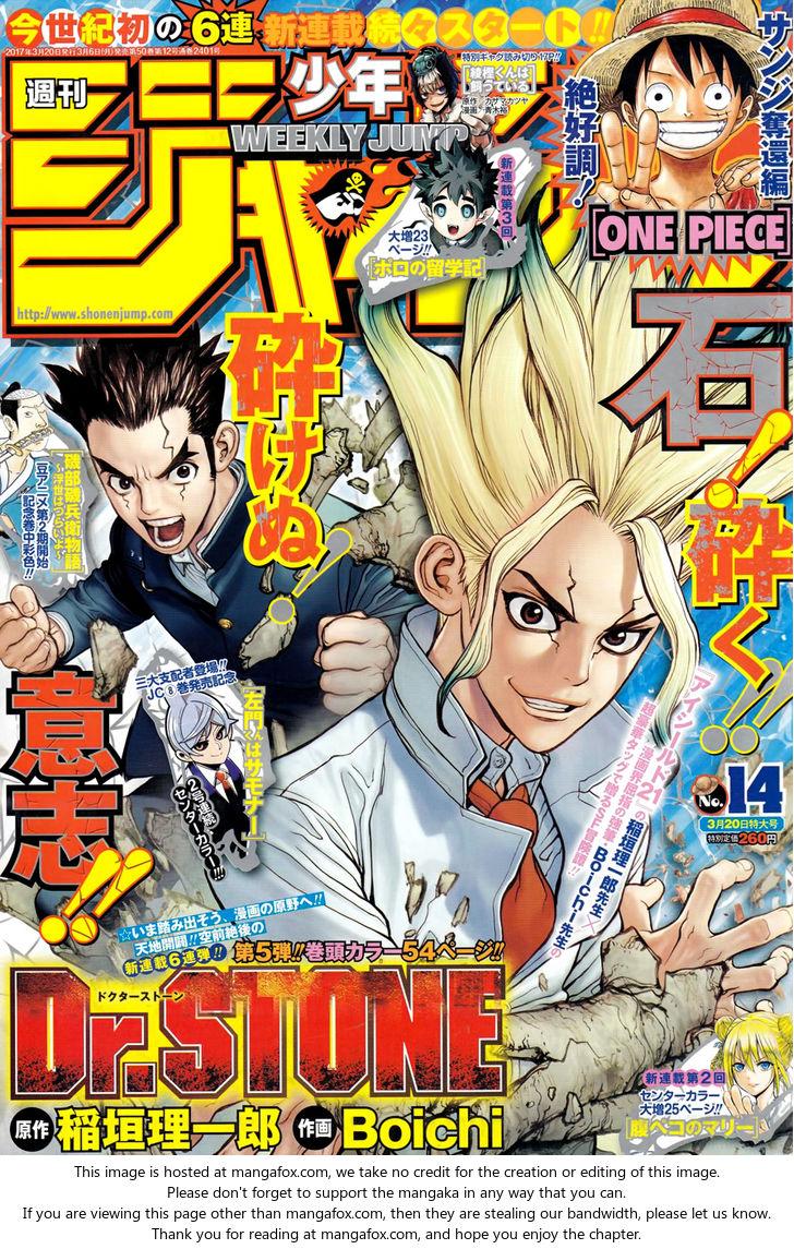 Dr. Stone 1: Stone World at MangaFox