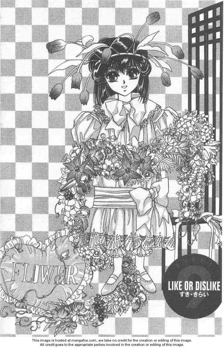 20 Mensou ni Onegai!! 9: Love or Hate at MangaFox