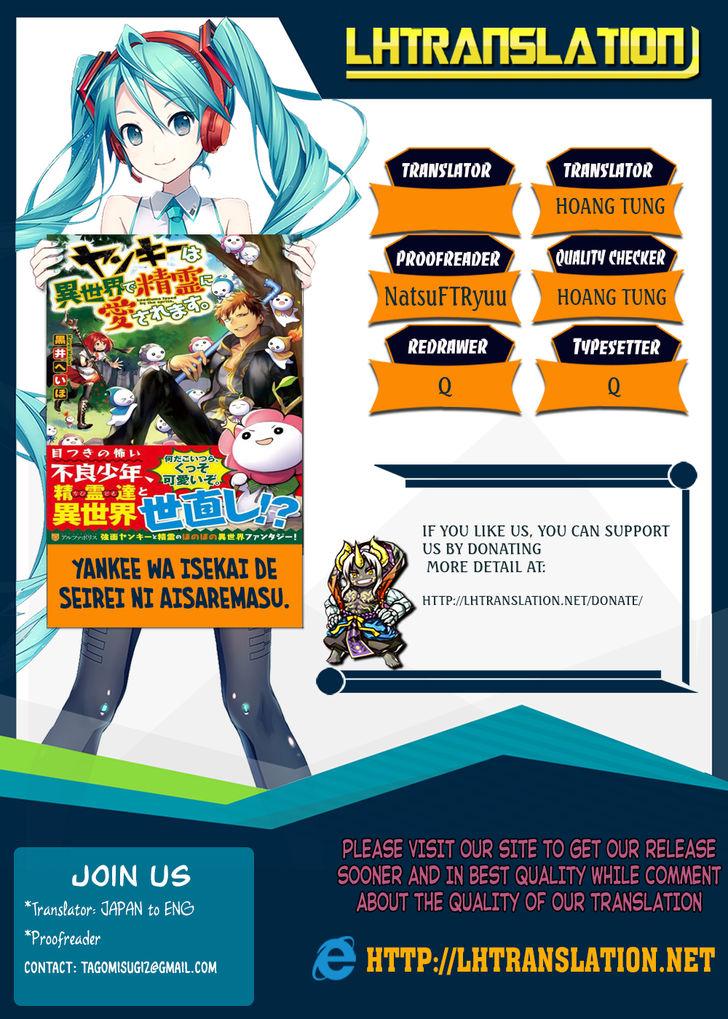 Yankee Wa Isekai De Seirei Ni Aisaremasu 13 at MangaFox