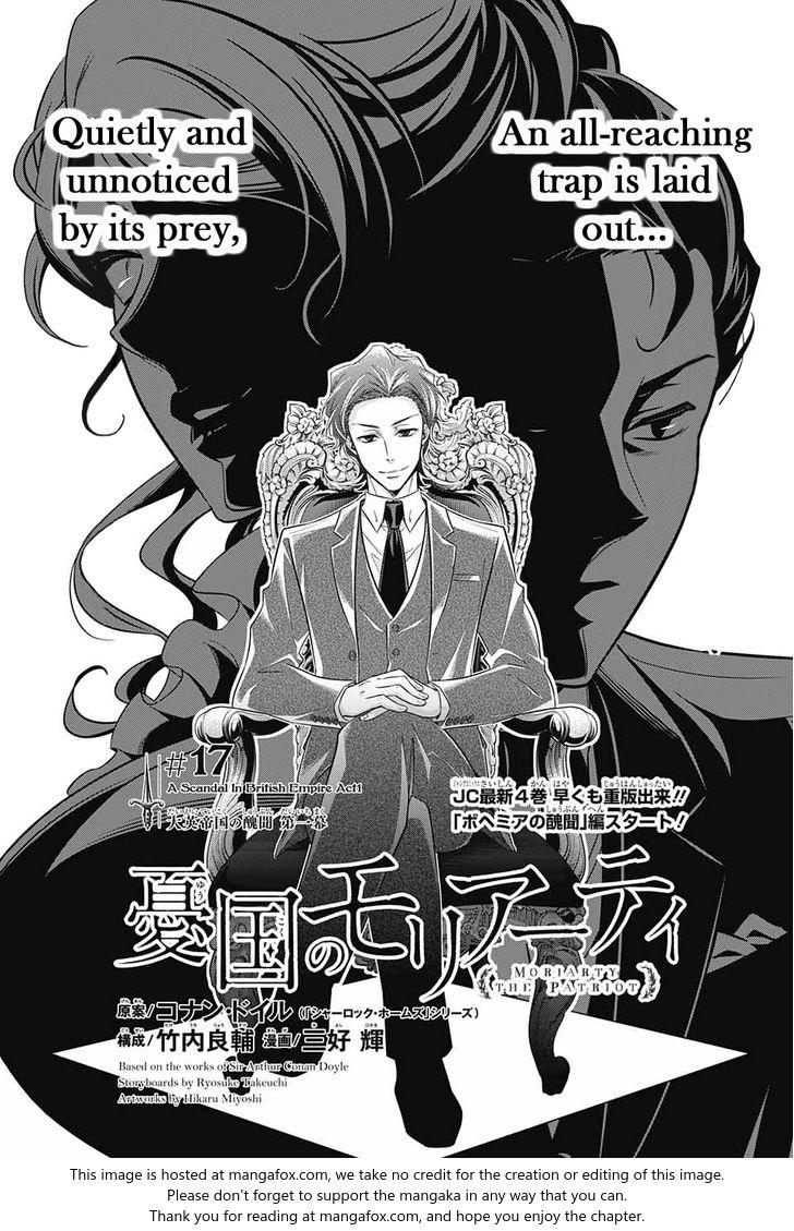 Yukoku no Moriarty 17 at MangaFox