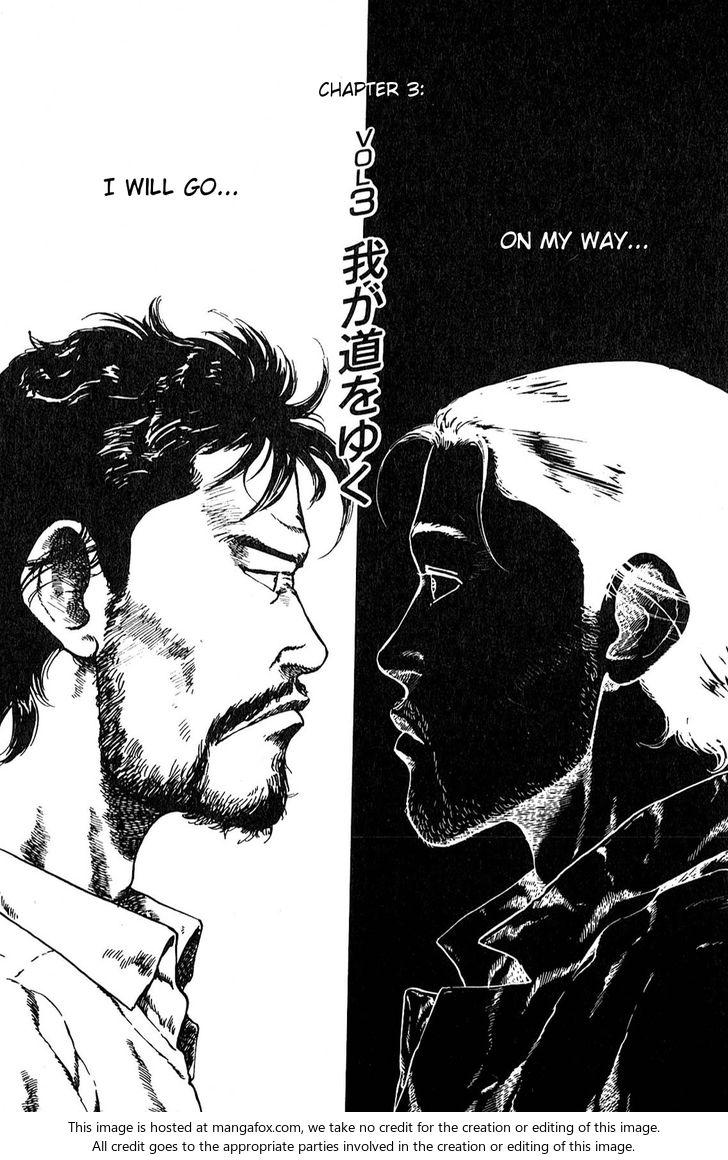 A Strayed King's Border 3: I Will Go On My Way at MangaFox