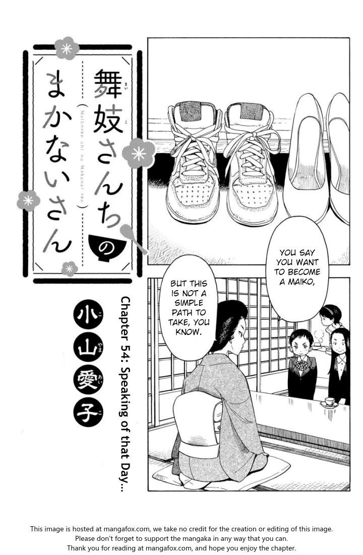Maiko-san Chi no Makanai-san 54: Speaking of that Day... at MangaFox