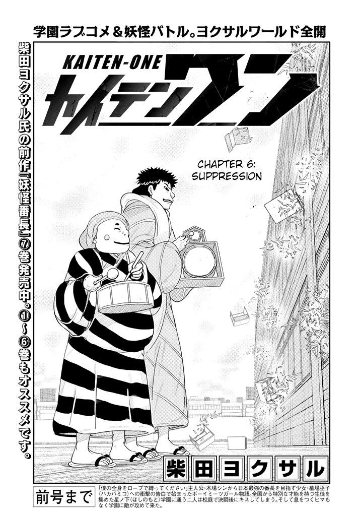 Kaiten One 6: Suppression at MangaFox