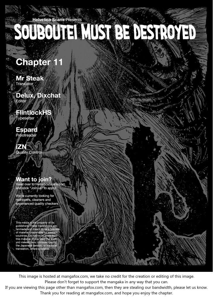 Souboutei Kowasu Beshi 11: Back to School (2) at MangaFox