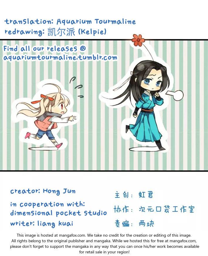 My Boyfriend is a Jinyiwei 5: Lianlian hug me! at MangaFox.la