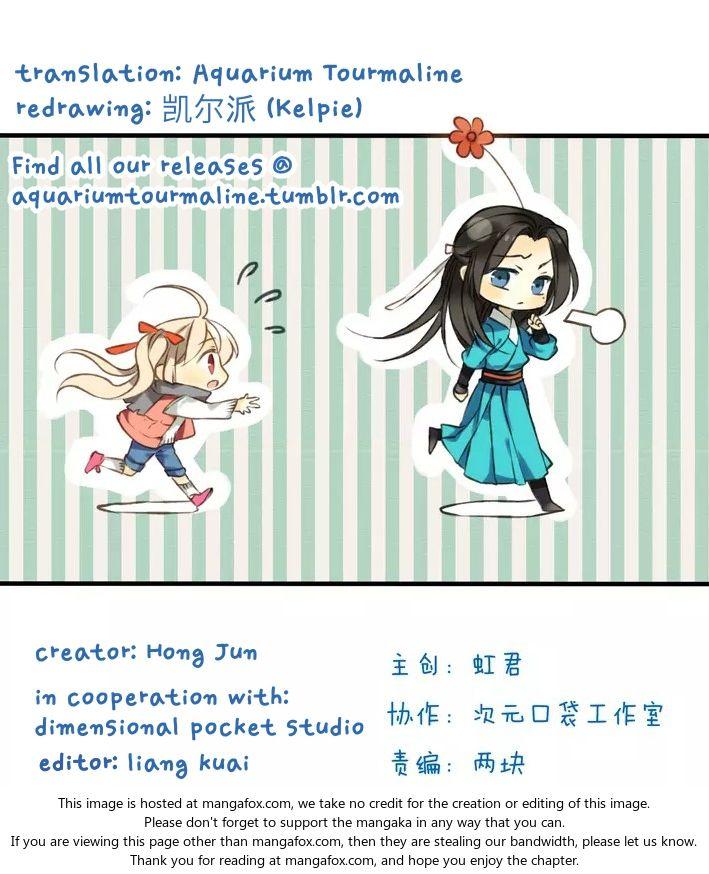 My Boyfriend is a Jinyiwei 15: Lianlian models to buy Gujiu a cellphone at MangaFox.la