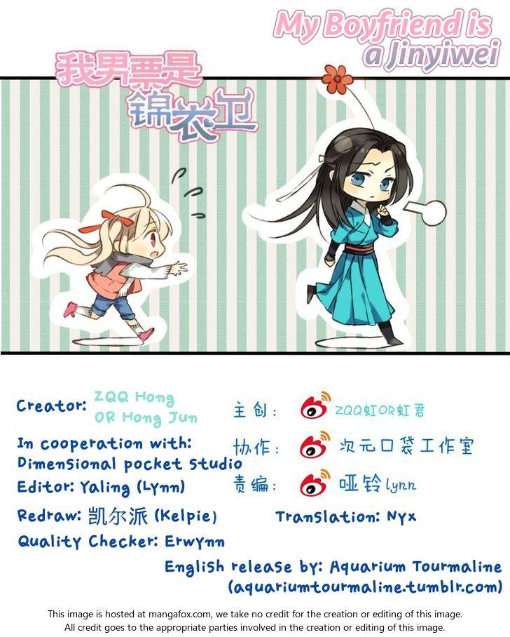 My Boyfriend is a Jinyiwei 37: Daydream at MangaFox.la