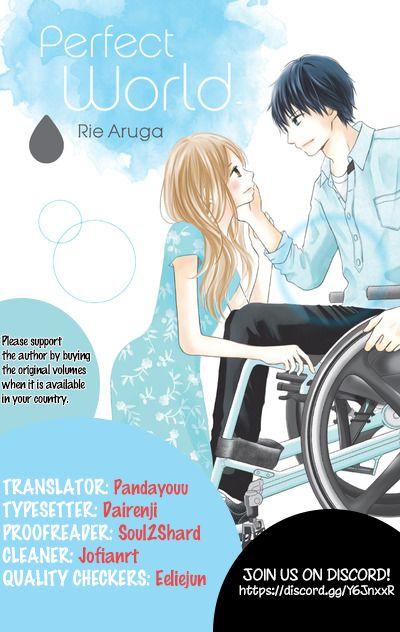 Perfect World (ARUGA Rie) 23 at MangaFox