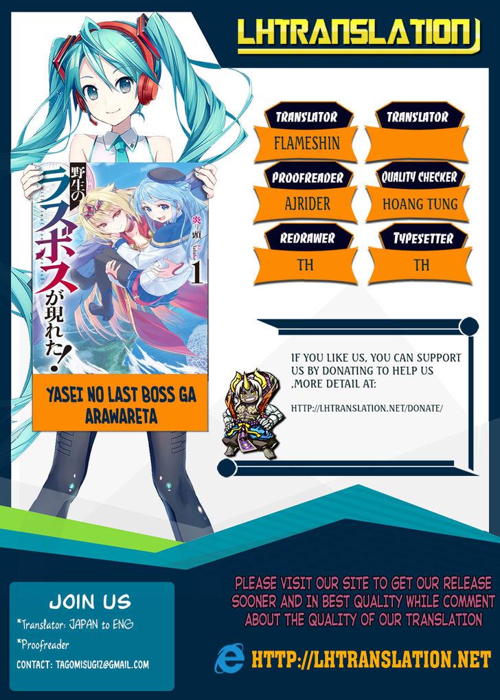 Yasei no Last Boss ga Arawareta! 11 at MangaFox