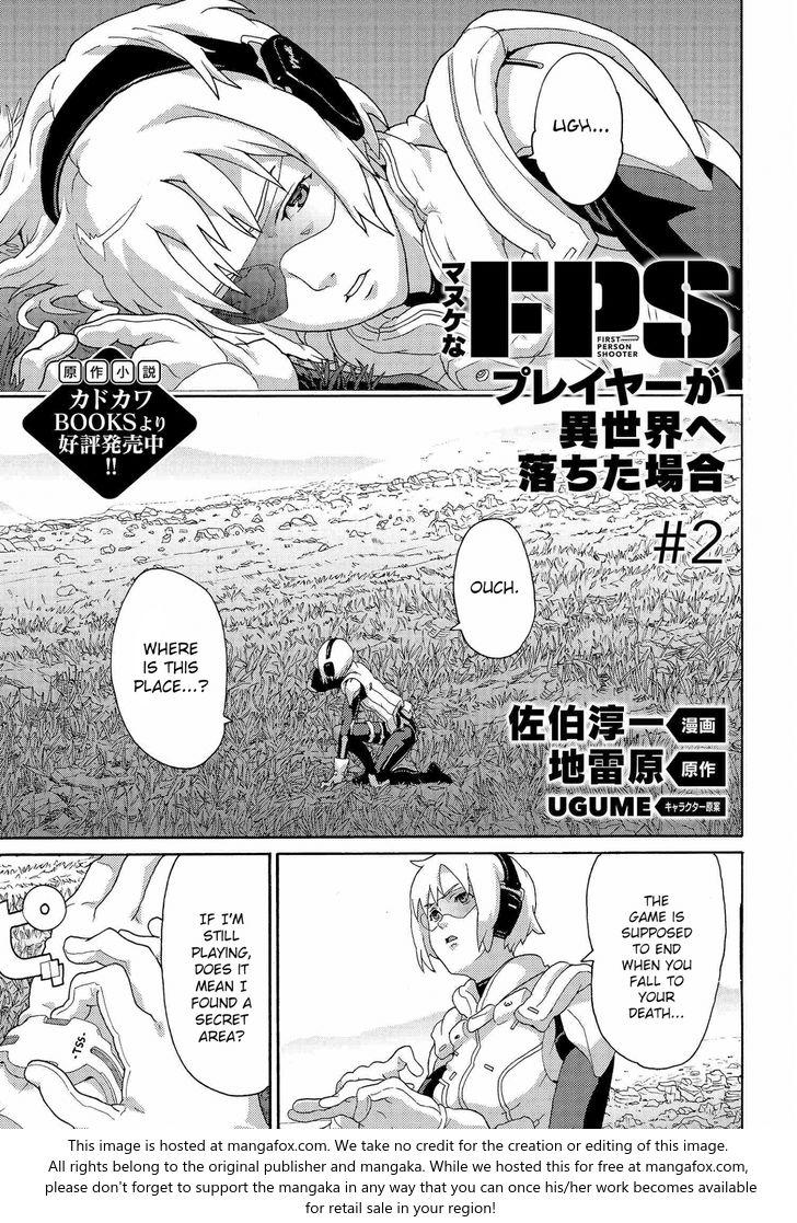 Manuke na FPS Player ga Isekai e Ochita Baai 2 at MangaFox