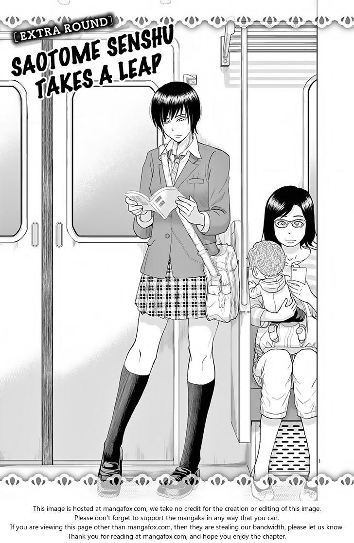 Saotome Girl, Hitakakusu 9.5: Saotome-Senshu Takes A Leap at MangaFox