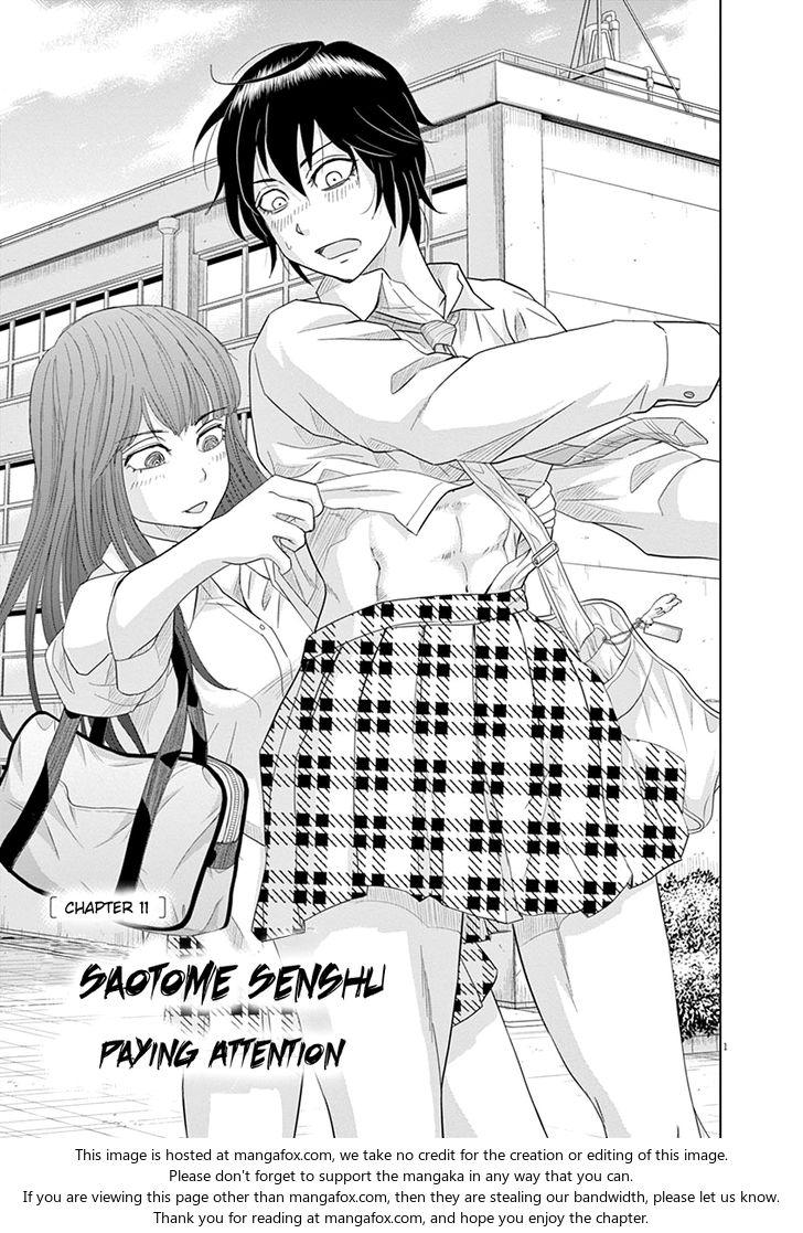 Saotome Girl, Hitakakusu 11: Saotome-Senshu, Paying Attention at MangaFox
