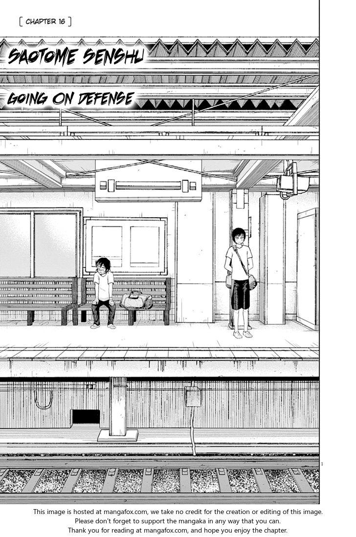 Saotome Girl, Hitakakusu 16: Saotome-Senshu, Going on Defense at MangaFox