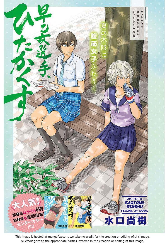 Saotome Girl, Hitakakusu 35: Saotome-Senshu, Feelings at Odds at MangaFox