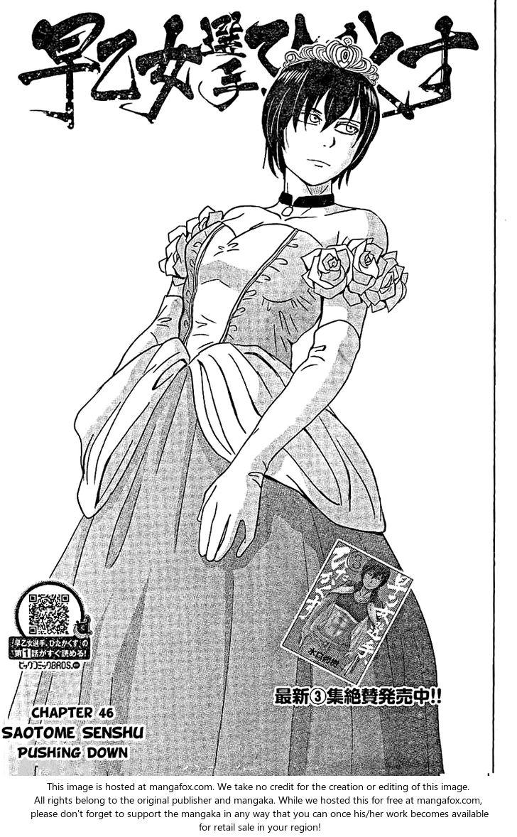 Saotome Girl, Hitakakusu 46: Saotome-Senshu, Pushing Down at MangaFox