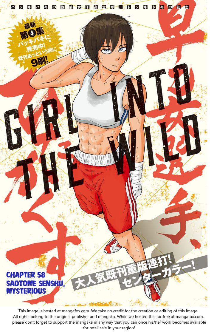 Saotome Girl, Hitakakusu 58: Saotome Senshu, Mysterious at MangaFox