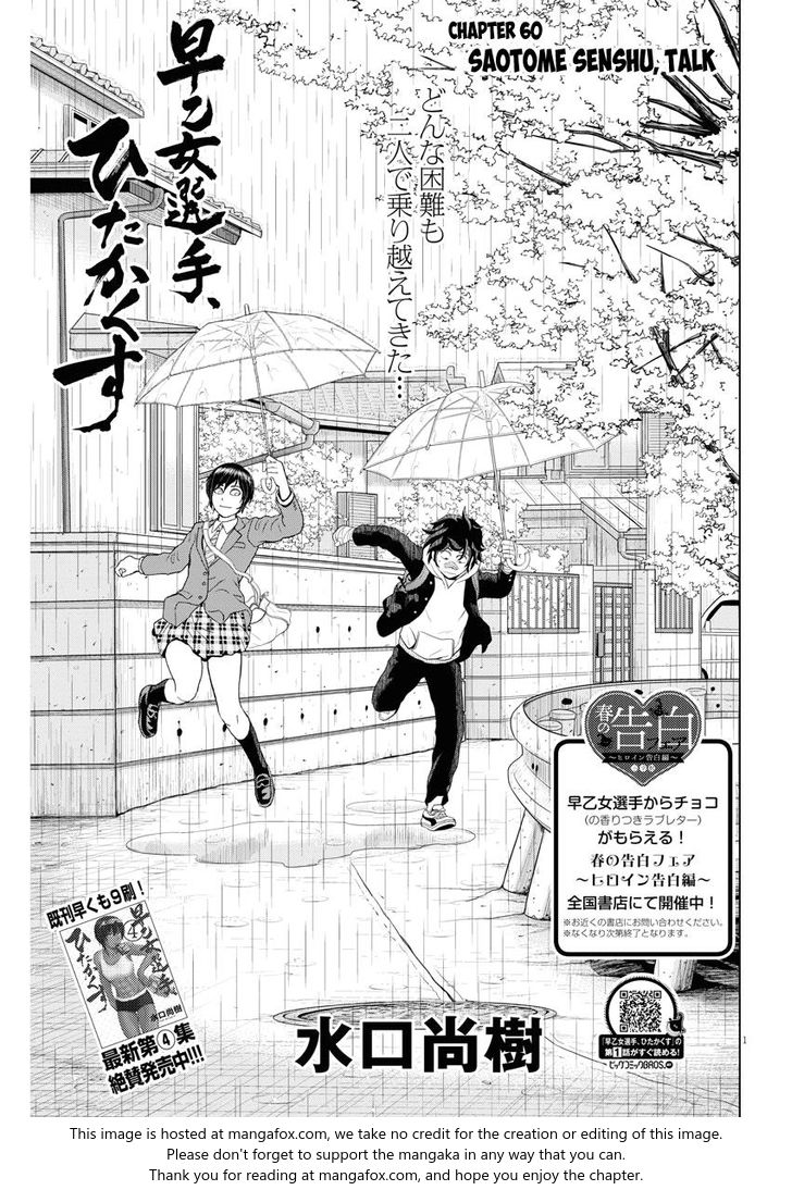 Saotome Girl, Hitakakusu 60 at MangaFox