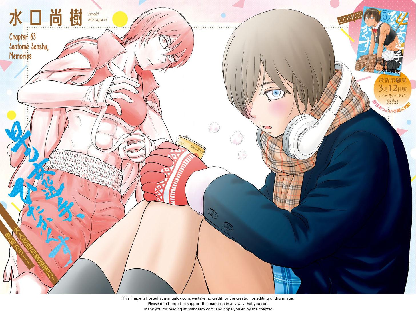 Saotome Girl, Hitakakusu 63 at MangaFox