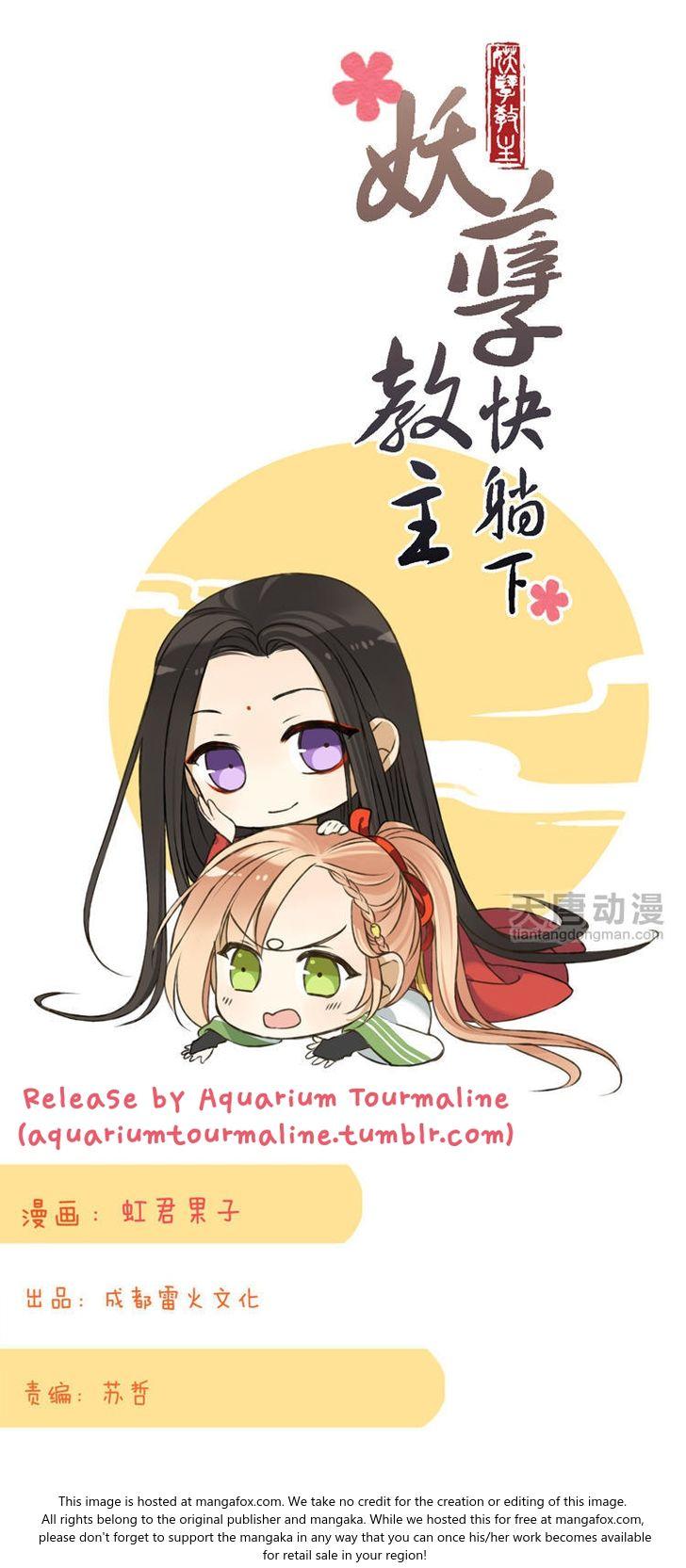 Yaonie jiaozhu kuai tang xia 14 at MangaFox.la