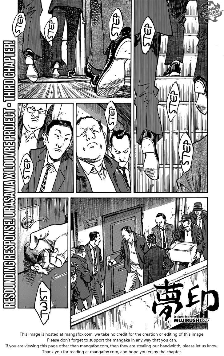 Mujirushi 3 at MangaFox